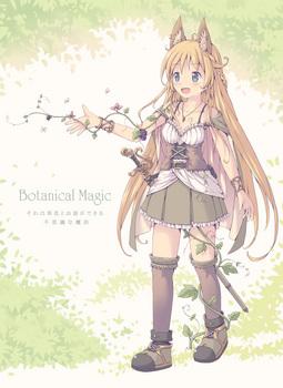 botanical_magic.jpg