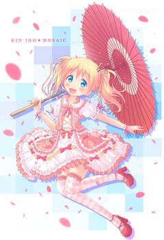 fuwafuwa_pink.jpg