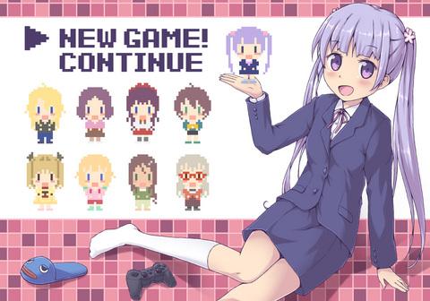 new_game.jpg